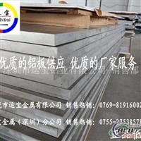 7075T651合金铝板材质