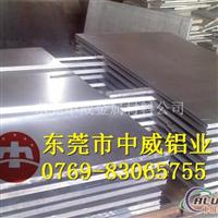 6061铝板(苏州铝板)铝板价格