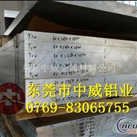 6061铝板(天津铝板)铝板价格