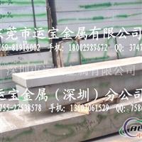 3003铝板可冲孔