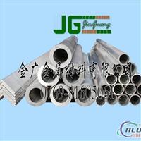 5083耐高溫鋁管 高硬度鋁板