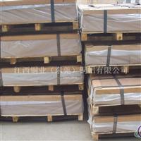 5454氧化铝板 环保5754氧化铝板