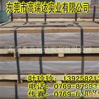6060t6阳极氧化铝板价格优惠