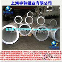 LY12现货供应大直径铝管