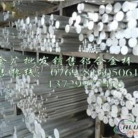 5083大小直径铝棒 进口磨光铝棒