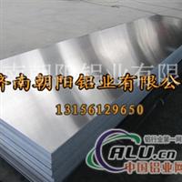 百度知道   铝板、合金铝板、济南铝板