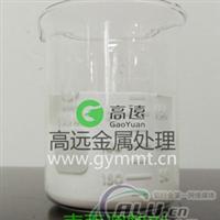 供應表面調整劑 金屬磷化前調整