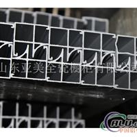 全瓷合金橱柜铝材