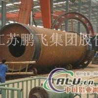 φ2.6×11m球磨機