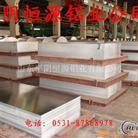 铝卷,铝板专用管道保温合金铝卷防锈铝卷
