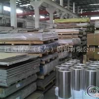 5056进口铝板 环保5456进口铝板