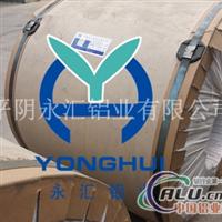 管道防腐保温3003合金铝卷供应