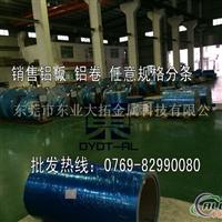 5A03高耐磨铝带 5A03铝带性能