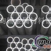 廠家供應 1060鋁管
