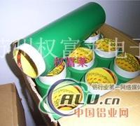 供应3M851J电镀保护胶带