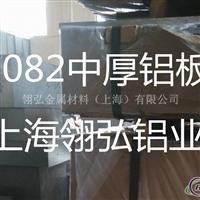 7075铝合金价格 7075热处理铝板