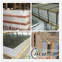 工业铝板 覆膜铝板 厂家现货