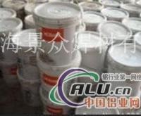 美國郝伯特焊絲廠家批發