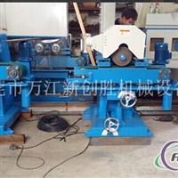 7铝型材拉丝机