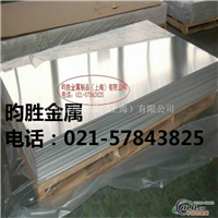 5056铝板     3105铝板     7075铝板