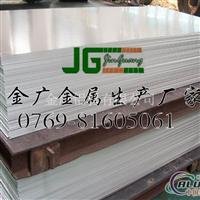 进口5086热处理铝板SGS材质报告
