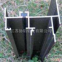 喷涂氧化电泳氟碳普通断桥铝型材