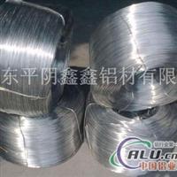 0.5mm鋁線 高純鋁線