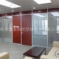 玻璃隔断办公隔断隔断墙
