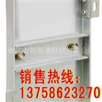 北京石纹铝单板产品系列铝格栅