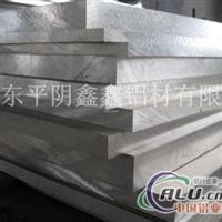 厚45mm铝板 合金铝板  纯铝板