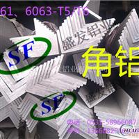 型材 山东型材价格、山东角铝