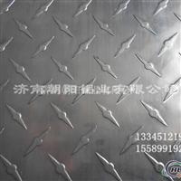 百度知道  厂家供应指针铝板济南指针铝板
