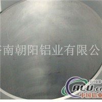 百度供应508mm8mm铝管  508mm8mm铝管价钱