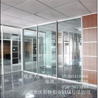 沃贝特供应优质铝型材隔断