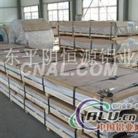 铝板、铝卷、合金铝板、花纹板6