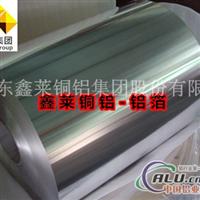 电子铝箔 空调铝箔 8011合金铝箔