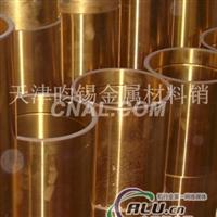 厂家供应 磷青铜套
