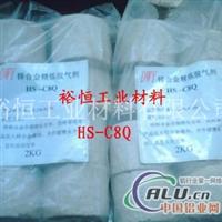 DWY环保铝锌合金精炼除气剂