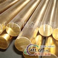 厂家供应 H62黄铜管