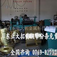 高质量C44300耐磨黄铜带性能介绍