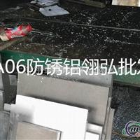 7A15铝棒强度 现货7A15制造供应