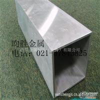 6063异形铝管国标6063铝管