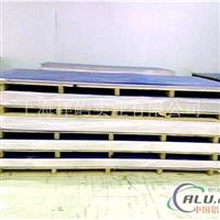 7075铝薄板