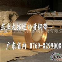 高质量C40400耐磨黄铜带性能介绍