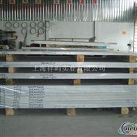 a7075t6铝板