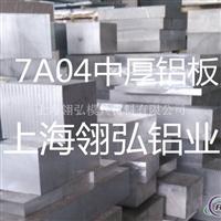 2A21高强度材料销售 铝棒2A21