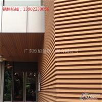 新型氟碳漆外墙铝方通仿木纹方通