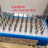 纺机部件尖齿公用喷砂机