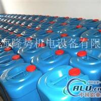 上海隆势6007工业防铝变色剂
