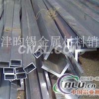 厂家供应 1060铝方管